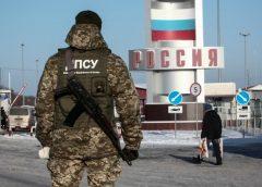 У Росію відтепер без закордонного паспорта не поїдеш