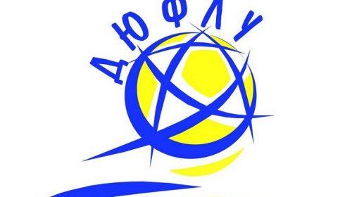 У Щасливому зустрінуться: «Шахтар»-Донецьк – «Юність»-Чернігів