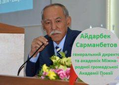 Киргизи можуть читати українську поезію своєю мовою