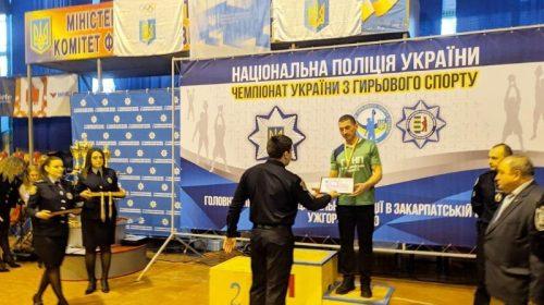 Поліцейськийіз Бобровиці – титулований гирьовик