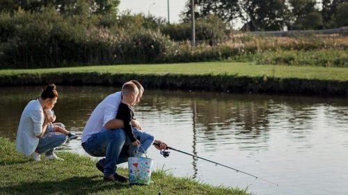 До відома рибалок-любителів!