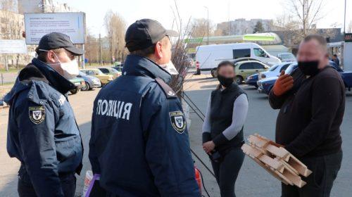 Найбільше «карантинних» протоколів складено в Чернігові