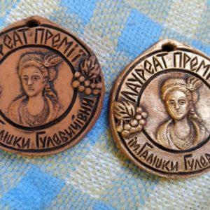 Оголошені лауреати нової премії імені Галшки Гулевичівни