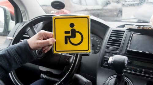 Грошова компенсація особам з інвалідністю на бензин і ремонт авто