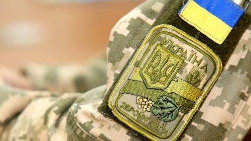 Юрист допоміг військовим отримати грошову компенсацію