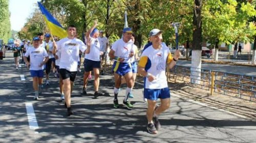 «Європейський пробіг заради миру» на Чернігівщині
