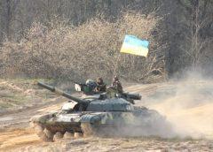 Легендарна танкова бригада