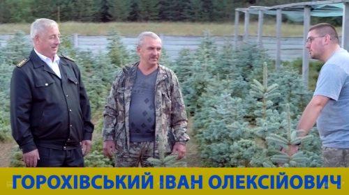 Іван Горохівський про те, чому він іде до обласної ради