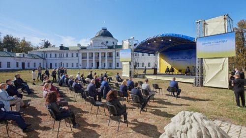 В один день: земельний форум і представлення керівника області