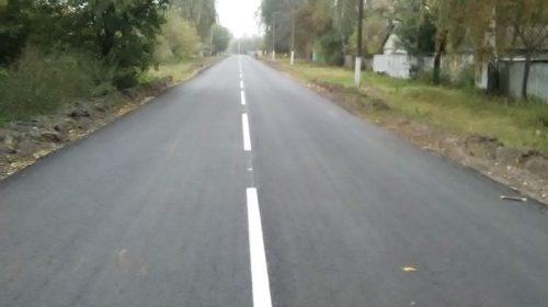 Дорога – це життя, або латинню – «Via est Vita»