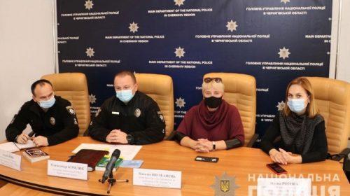 ОПОРА та поліція підбили підсумки виборів на Чернігівщині