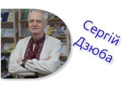 Твори зарубіжних авторів вперше перекладені українською мовою
