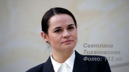 Тихановская: «Крым принадлежит Украине по международному закону»