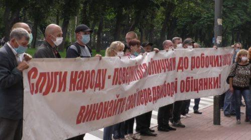 У Фонді держмайна пообіцяли вирішити проблеми ДП «Чернігівторф»