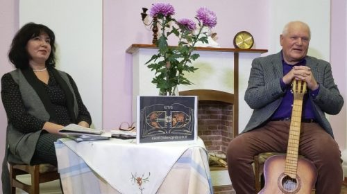 І поезія, і музика Петра Антоненка
