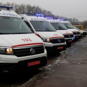 Оновлений центр екстреної медичної допомоги відкрили у Чернігові