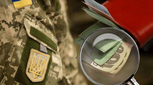 Про скасування відсотків за кредитами для військових. Поради юриста