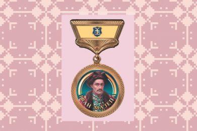 Медаллю Івана Мазепи нагородили журналіста Віталія Назаренка