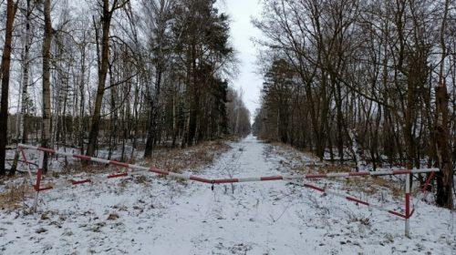 Північ України: І тут живуть люди