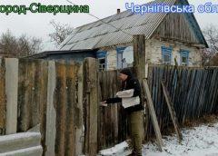 Максим Соловар порівняв села Новгород-Сіверщини зі зруйнованим Донбасом