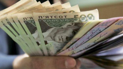 Середня пенсія судді зросла з 45,8 до 67,9 тис. грн