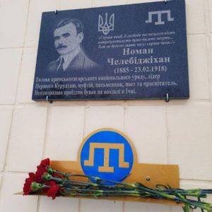 Вшанували пам'ять вбитого російським агресором Челебіджіхана
