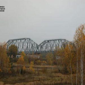 Зловмисники поставили під загрозу безпечне функціонування мосту
