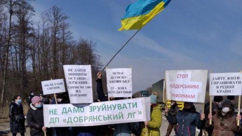 Міжнародну трасу перекрили біля українсько-білоруського кордону