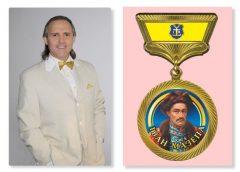 Ярослав Музика нагороджений медаллю Івана Мазепи