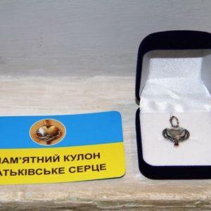 Жінок із родин загиблих воїнів привітали в Чернігові військовослужбовці