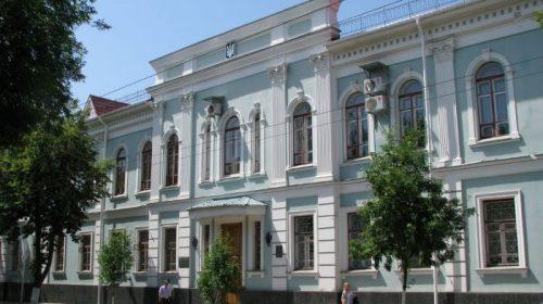 На Чернігівщині СБУ проводить перевірочні антитерористичні заходи