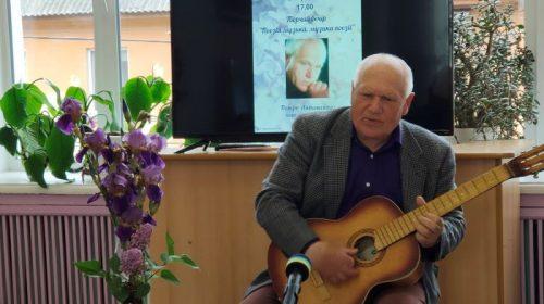 «Поезія музики. Музика поезії» – у Чернігові відбувся творчий вечір