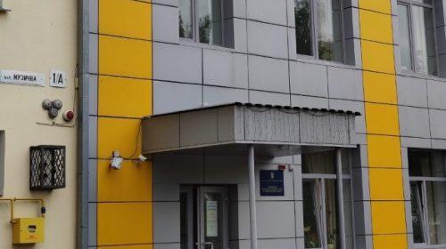У Фонді соцстрахування Чернігівщини підсумували свою роботу