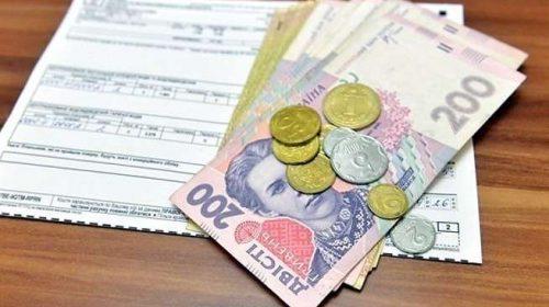 «Фактично карати пенсіонерів за ощадливість – немудро», – експерт