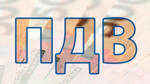На 5,5 млн гривень викрили схему ухилення від сплати податку