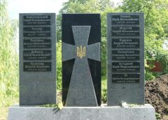 Пам'ять про загиблих в АТО свята й невмируща